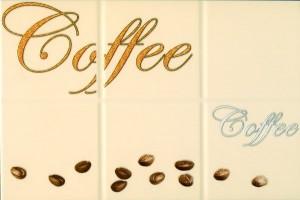 Декор Руна кофе 2 бежевый 200х300 мм