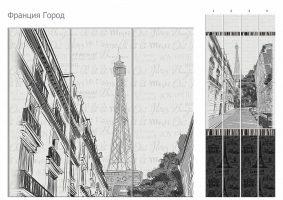 Франция Город (4 панели)