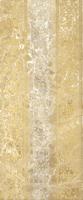 Bohemia beige decor 01 250*600 мм