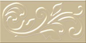 Moretti beige PG 02 100*200 мм