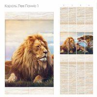 Король Лев панно 1