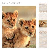 Король Лев панно 3