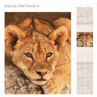 Король Лев панно 4